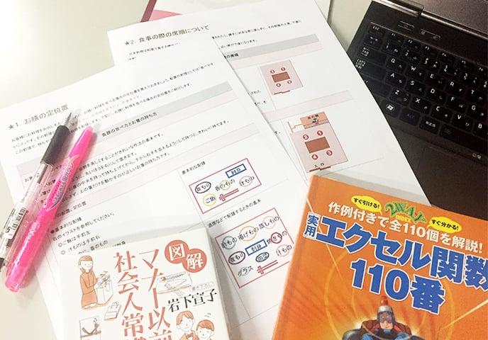 P_研修制度_03_新卒者-入社前研修